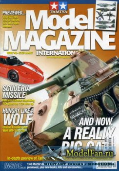 Tamiya Model Magazine International №140 (June 2007)
