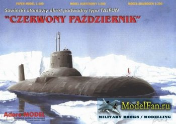 Adore Model 1/2002 Special - Атомная подводная лодка проекта 941