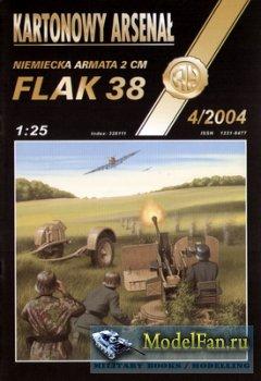 Halinski - Kartonowy Arsenal 4/2004 - Flak 38