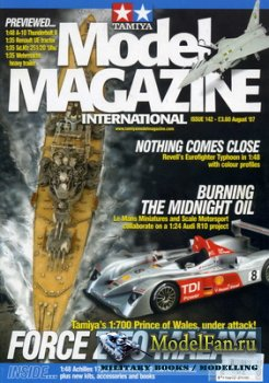 Tamiya Model Magazine International №142 (August 2007)