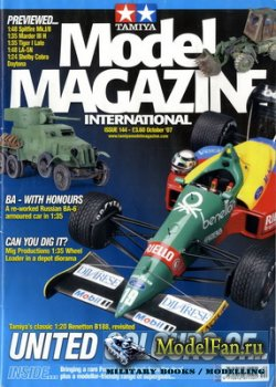 Tamiya Model Magazine International №144 (October 2007)