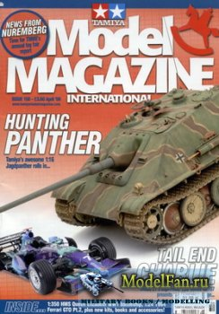 Tamiya Model Magazine International №150 (April 2008)