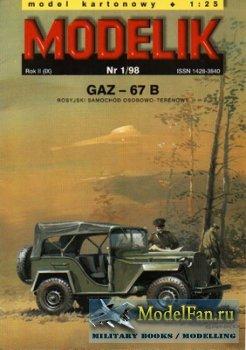 Modelik 1/1998 - GAZ-67 B