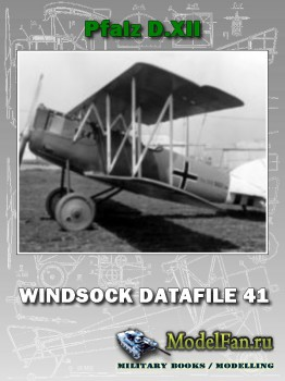 Windsock - Datafile 41 - Pfalz D.XII