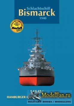 Hamburger Modellbaubogen Verlag (HMV) - Bismarck