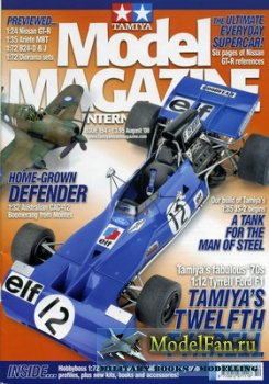 Tamiya Model Magazine International №154 (August 2008)