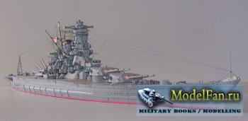 Digital Navy - Battleship Yamato