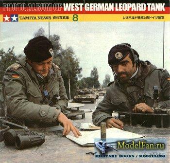 Tamiya News №08 - PhotoAlbum Of West German Leopard Tank