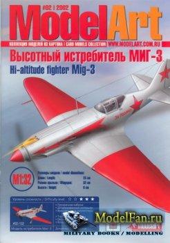 ModelArt #02|2002 - MiG-3