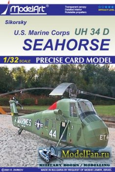 ModelArt - UH-34D Seahorse