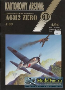 Halinski - Kartonowy Arsenal 4/1994 - A6M2_ZERO