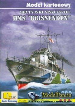 Quest - Model Kartonowy №22 - HMS