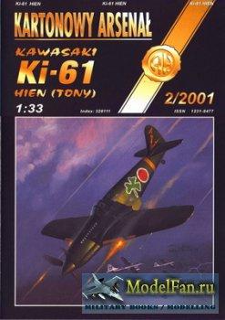 Halinski - Kartonowy Arsenal 2/2001 - Kawasaki Ki-61 Hien