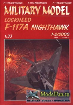 Halinski - Military Model 1-2/2000 - Lockheed F-117A Nighthawk