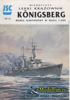 JSC 025 - Light Cruiser DKM Konigsberg