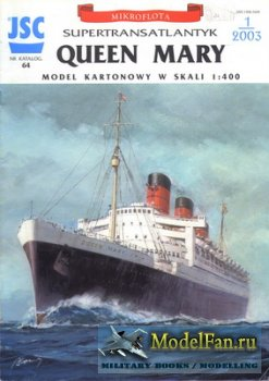 JSC 064 - Liner Ss Queen Mary