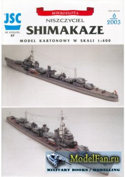 JSC 067 - Destroyer IJN Shimakaze