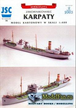 JSC 070 - SS Karpaty