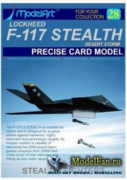 ModelArt - Lockheed F-117 Stealth