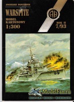 Halinski - Model Kartonowy 7/1993 - Warspite