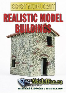 Expert Model Craft. Realistic Model Buildings (Моделизм)