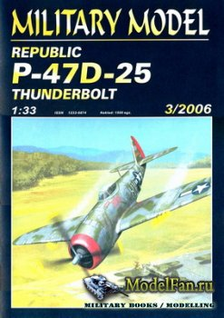Halinski - Military Model 3/2006 - Republic P-47D-25 Thunderbolt