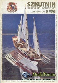Szkutnik 2/1993 - Szebeka XVIII w.