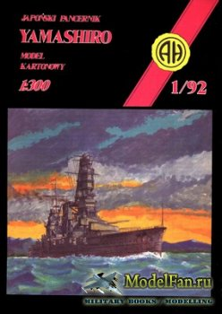 Halinski - Model Kartonowy 1/1992 - Yamashiro