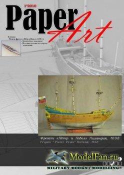 Paper Art №1 1/2010
