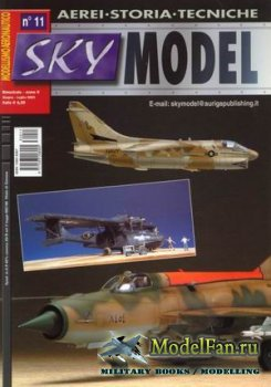 Sky Model №11, 2003