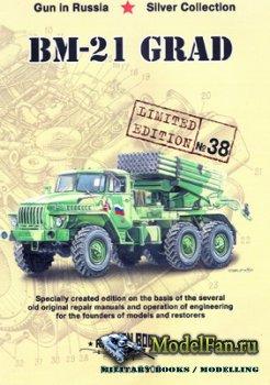 Russian Motor Books - Gun in Russia - 38 - BM-21 Grad