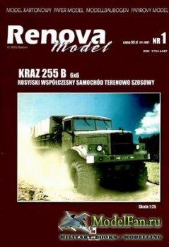 Renova Model №1 - КРАЗ-255Б
