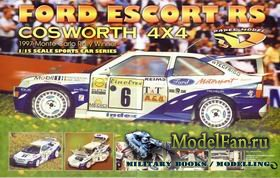 3D Paper Model - Ford Escort RS Cosworth 4x4
