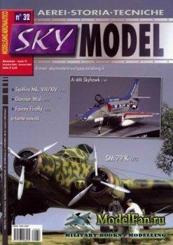 Sky Model №32 2007