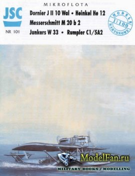 JSC 101 - Пять лёгких немецких самолетов