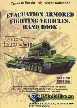 Russian Motor Books - Tanks in Russia - 16 - Evacuation Armored Fighting Vehicles (Silver Collection)