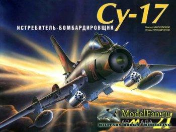 Армада №21 - Истребитель-бомбардировщик СУ-17