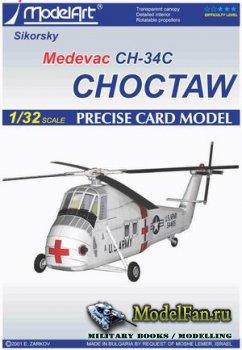 ModelArt - Sikorsky Medevac CH-34C Choctaw