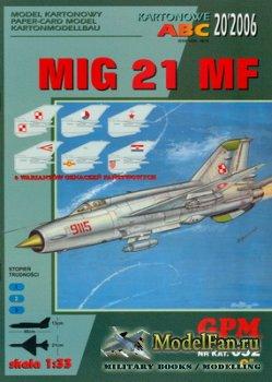GPM 052