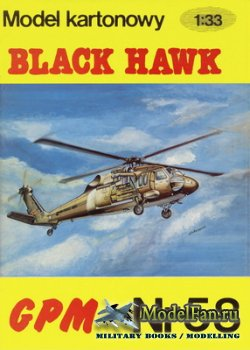 GPM 058 - Black Hawk