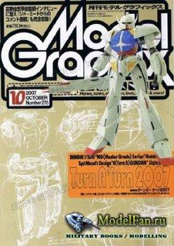 Model Graphix №275 (October 2007)
