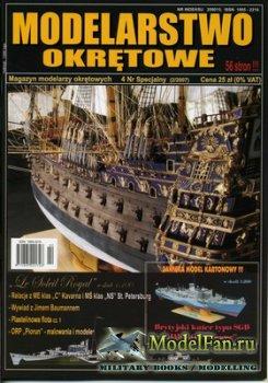 Modelarstwo Okretowe Specialny №04 (2/2007)