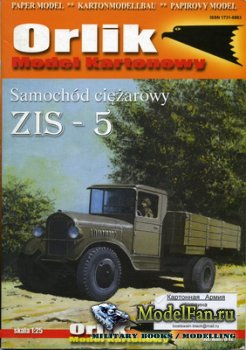 Orlik 012 - ZIS-5