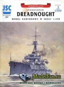 JSC 267 - Battleship HMS Dreadnought