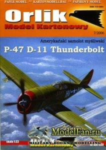Orlik 030 - P-47 D-11 Thunderbolt