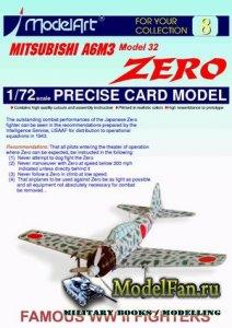 ModelArt - Mitsubishi A6M3 Model 32