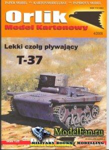 Orlik 046 - T-37