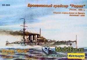 Барс - Броненосный крейсер