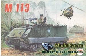Барс - M113