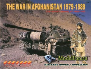 Concord 1009 - The War In Afghanistan 1979-1989